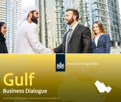 Gulf Business Dialogue